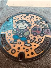 日本三大稲荷 最上稲荷へ初詣♫