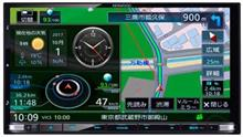新製品、ケンウッド、彩速ナビ「MDV-Z905W」「MDV-Z905」