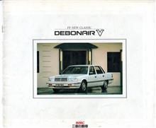 198607 デボネアV