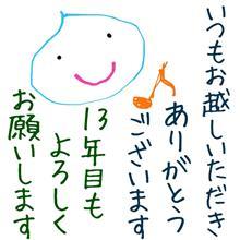 みんカラ12周年☆☆