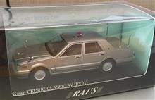 1/43レイズのPY31セドリッククラシックSV(1999)警衛車両です♪