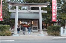 ■島根県「八重垣神社」の巻■