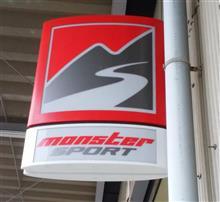 モンスタースポーツ静岡磐田店に行ってきました