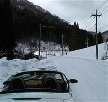 雪中オープン、走り初め❄️