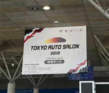オートサロン 2018