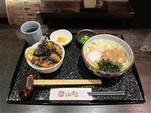 (ごん讃) 牡蠣カバ丼 うどん
