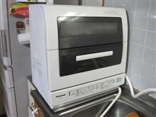 #食洗器 届いた。 #業務スーパー で買い物。 #イタグレ 。