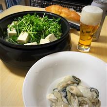 ◆広島の牡蠣+豆苗+豆腐をコンソメで。。。