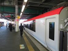 新川崎駅にN'EXが停車