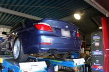 BMWアルピナB5 ロアアームブッシュ交換