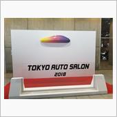 TOKYO AUTO SAL ...