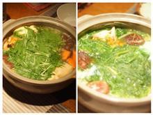 ◎ウチの鍋