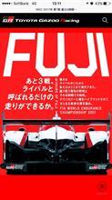 いよいよファイナル‼︎2017🇯🇵WEC🚗富士ツアー‼︎Part5