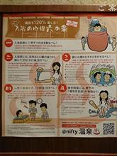 Tokyo Otona Burger 「FIRE HOUSE」