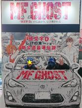 はじめての東京オートサロン2018レポート