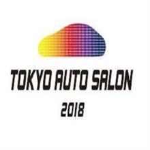 東京オートサロン2018参戦(番外編)
