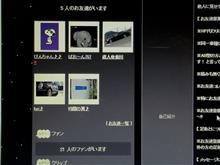 180116-1 ファンが (゚◇゚) ガーン・・・