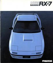 日本の名車 Vol.150