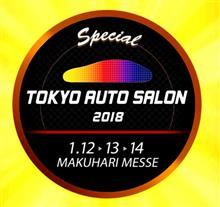 東京オートサロン2018レポート