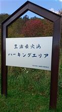 阪神淡路の日かあ