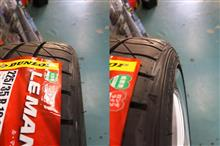 RAYS 8J×19 225/35-19 ダンロップ Le Mans V