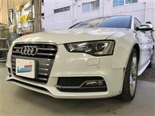 『アウディ S5 左前部板金・塗装・修理』 東京都昭島市よりご来店のお客様です。