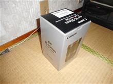 キャノンレンズ購入 EF16-35mmf/2.8LⅢ