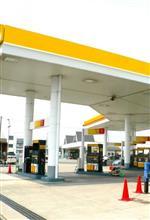 ガソリン価格高騰、給油は◯◯にする!