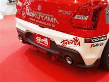 スイフトスポーツ ZC33S トーイングフック リア 新発売
