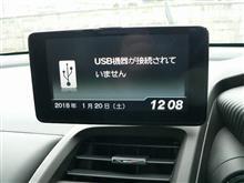 S660 USBサウンド聞けない