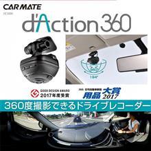 dAction 360  これはすごい!