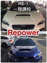 Repower-tuning.com