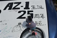 AZ-1生誕25周年記念チーム マツ耐参戦結果報告