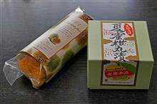 萩の銘菓「夏蜜柑丸漬け」の食べ比べ