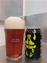 そしてラーメンに合うビール?!