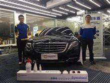 世界23か国 800店舗展開の信頼と実績 | 中国