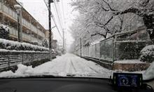八王子は大雪30cmはありそう、帰宅まで6時間(。>д<)