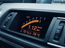 Consideration regarding the Internal combustion engine management with ECU tuning