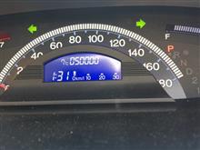 50000km!走破。