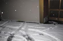 わが町でも雪が降りました