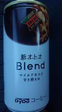 今日の缶コーヒー   2018/1/24