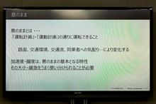 躍度とi-DM (2nd stage)ww