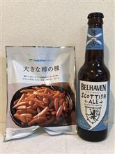 昨日のビールと今日のラーメン【夜間閲覧注意】