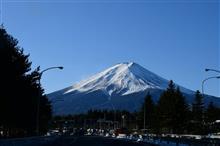 荒々しい富士山とカツ丼と慰労会(*'▽')