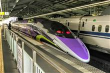 「ボクらは、エヴァで旅に出る。」エヴァンゲリオン初号機カラーリング 500系新幹線