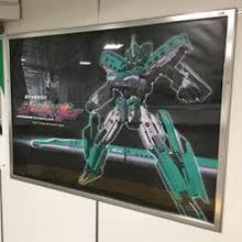 攻める国鉄東日本www