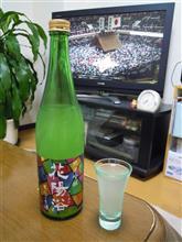 花陽浴 純米吟醸 生にごり酒