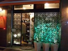 鉄板フレンチ 樹 itsukiで、プチ同窓会。