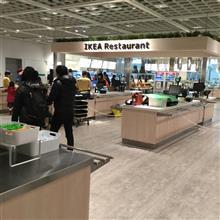 2018.1.28 IKEA、幸楽苑、不二家