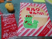 昭和の駄菓子。。。